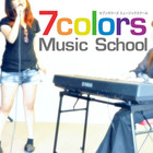 7colors Music School