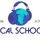 Shine Vocal School ONLINE