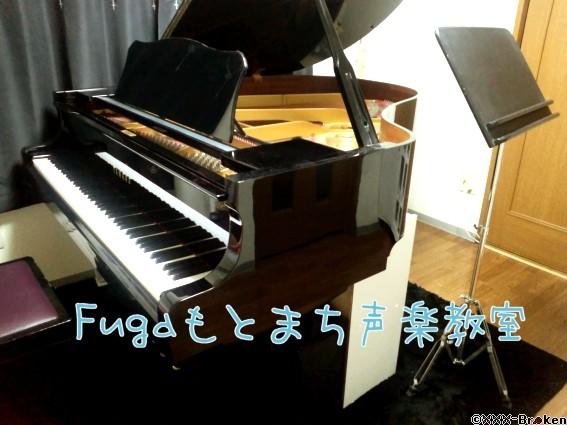 Fugaもとまち声楽教室