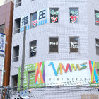 VERY MERRY MUSIC SCHOOL 横浜校