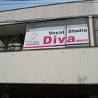 Vocal Studio Divaluxe湘南台校