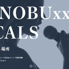 SHINOBUxx VOCALS