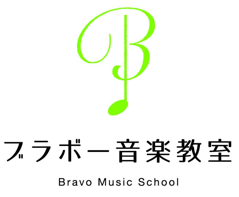 当教室では、小さなお子様からシニアの方まで、幅広い世代の方に、音楽の楽しさ・素晴しさを伝え広めて行きたいと考えています。「楽器を弾くのが初めてです\u2026